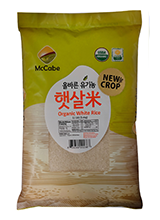 12-Large-Organic-White-Rice-Front_burned
