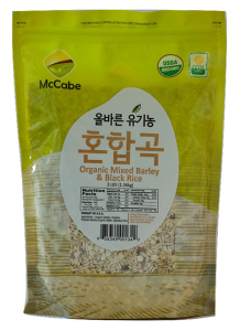Organic-Mixed-Barley-and-Black-Rice-Front_burned-B