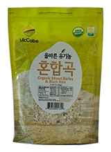 Organic-Mixed-Barley-and-Black-Rice-Front_burned