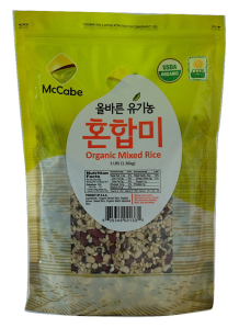 Organic-Mixed-Rice-Front_burned-B