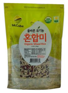 Organic-Mixed-Rice-Front_burned-B